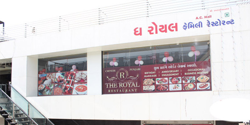 The Royal Restaurant Banner