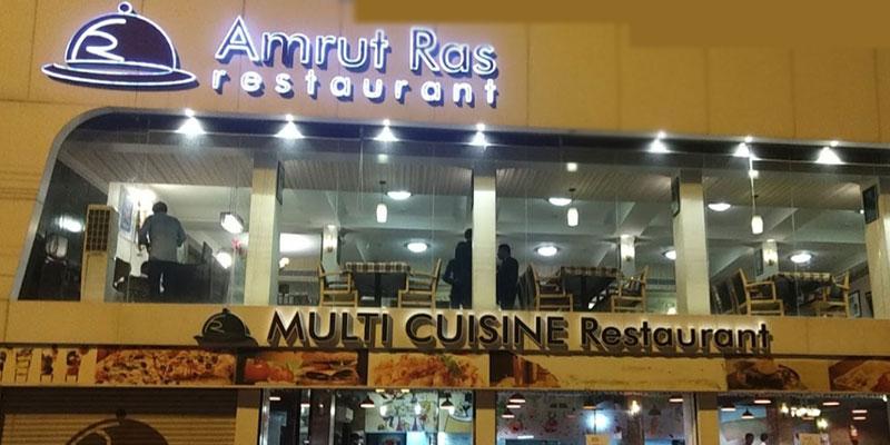 Amrut Ras Restaurant Banner