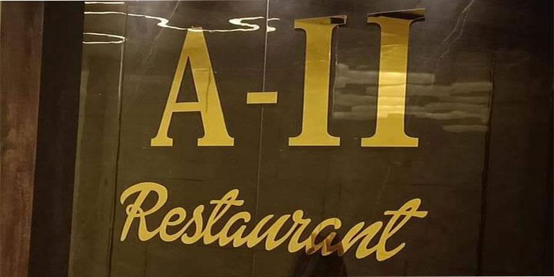 Ashish 2 Restaurant Banner