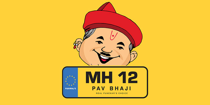 MH12 Pavbhaji Banner