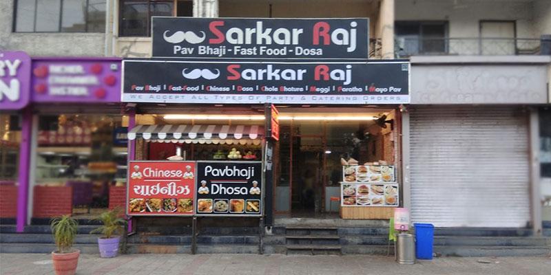 Sarkar Raj Banner