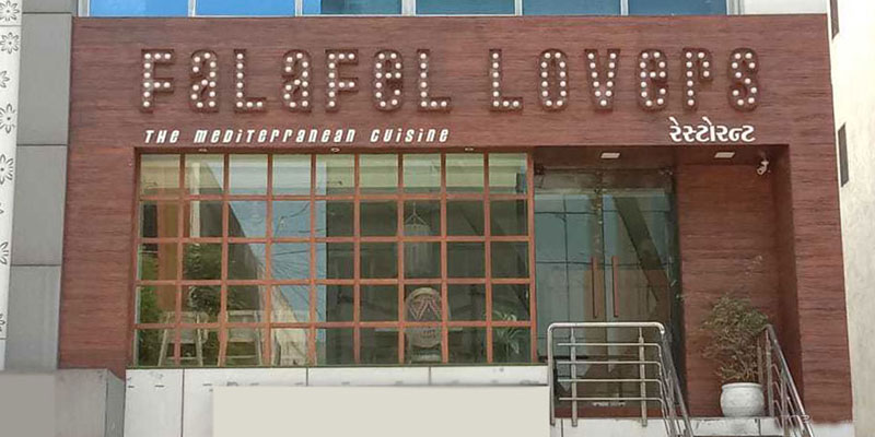 Falafel Lovers Banner