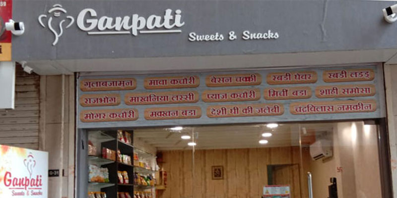 Ganpati Sweet & Snacks Banner