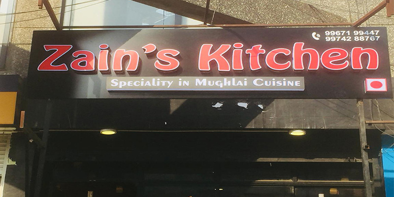 Zain's Kitchen Banner
