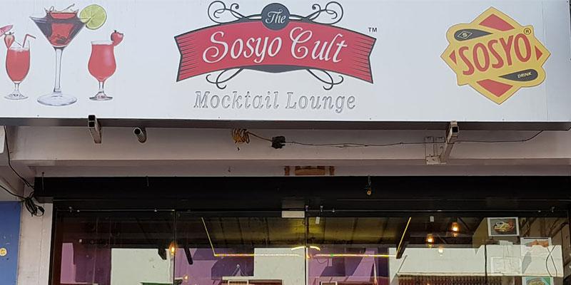 Sosyo Cult Banner