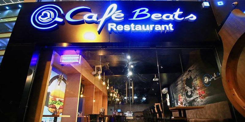 Cafe Beats Banner