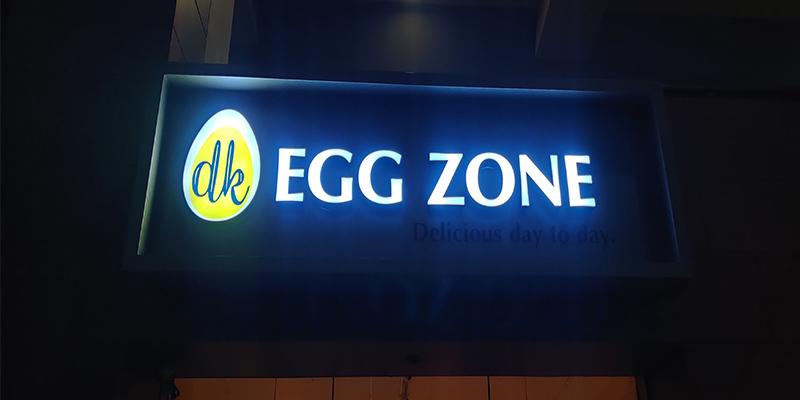 D K Egg Zone Banner
