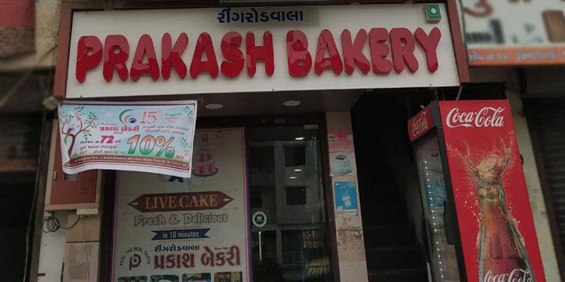 Prakash Bakery Banner