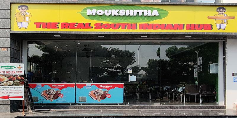 Moukshitha Banner
