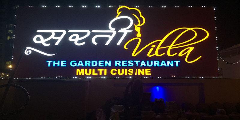 Surti Villa Banner