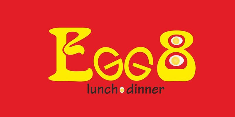 Egg8 Banner