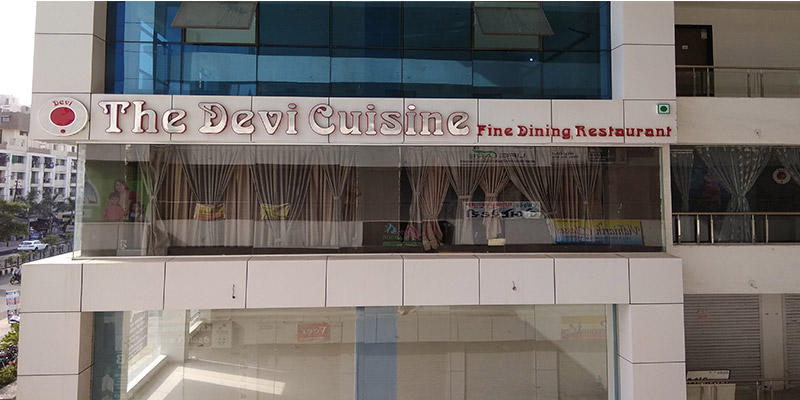 The Devi Cuisine Banner
