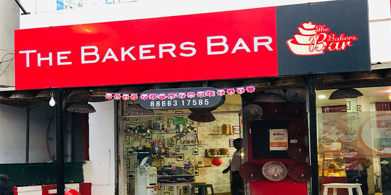 The Bakers Bar Banner