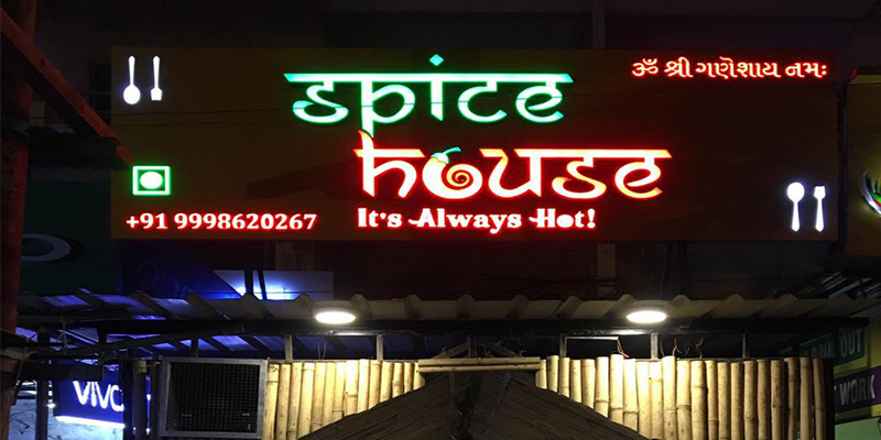 Spice House Banner