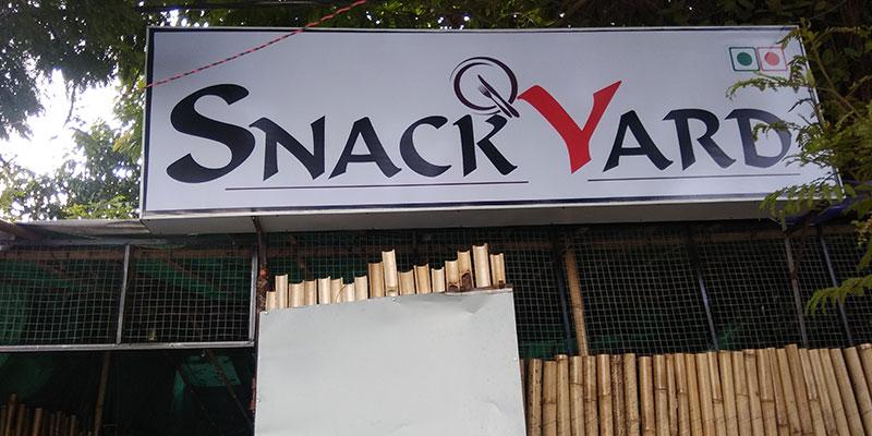 Snack Yard Banner