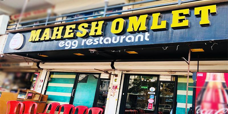 Mahesh Omlete Banner