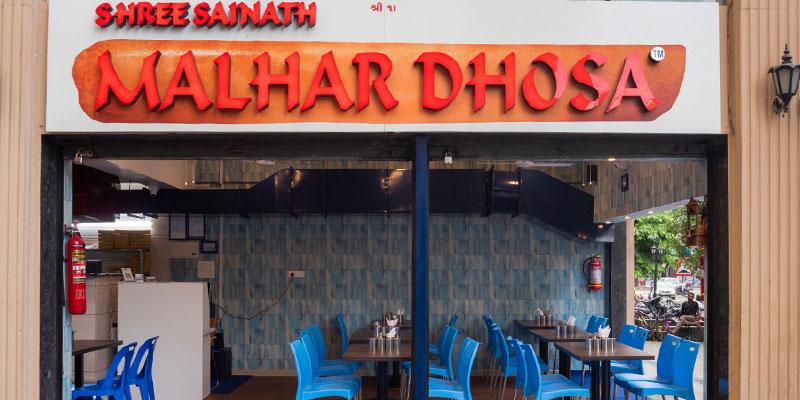 Shree Sainath Malhar Dhosa Banner