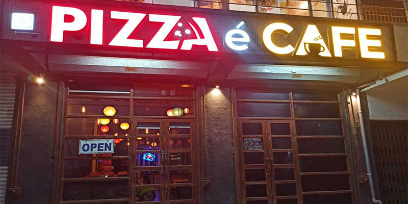 Pizza E Cafe Banner