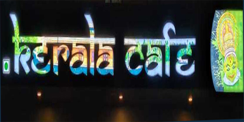 Kerala Cafe Banner