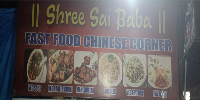 Saibaba Fast food Banner