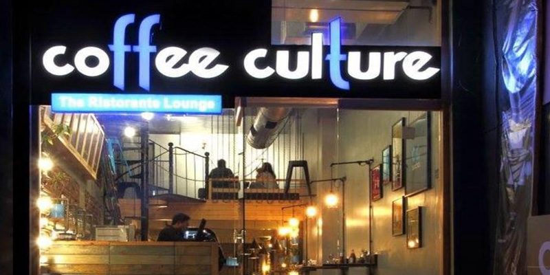 Coffee Culture Banner