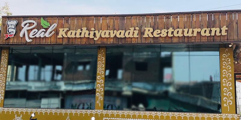 Real Kathiyawadi Banner