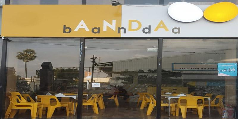 Anda Banda Banner
