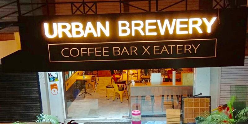 Urban Brewery Banner