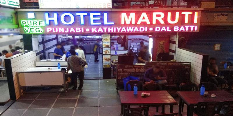 Hotel Maruti Banner